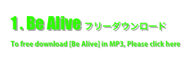1 . Be Alive フリーダウンロード